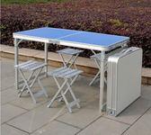 桌椅 戶外折疊桌椅套裝露營燒烤桌便攜式展業擺攤桌地推桌自駕遊休閒桌 igo