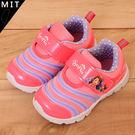 女童 蘇菲亞小公主 Sofia the First 毛毛蟲造型魔鬼氈 MIT製造 休閒鞋 運動鞋 59鞋廊