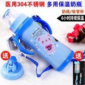 不銹鋼保溫奶瓶帶吸管手柄寬口徑雙層寶寶嬰兒防摔兩用兒童保溫杯【交換禮物特惠】