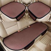 汽車坐墊冰絲夏季無靠背座墊防滑三件套四季通用單片涼墊汽車用品『新佰數位屋』