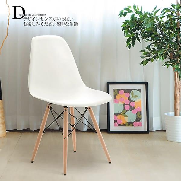 【多瓦娜】卡蘿DIY熱賣北歐風-二入餐椅-二色-PC-014