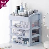化妝盒 抽屜式化妝品收納盒梳妝台收納架桌面塑料多層護膚品置物架