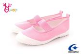 Moonstar室內鞋 女童室內鞋 室內鞋 日本製 鬆緊帶 幼稚園室內鞋 D9631#粉 奧森鞋業OSOME