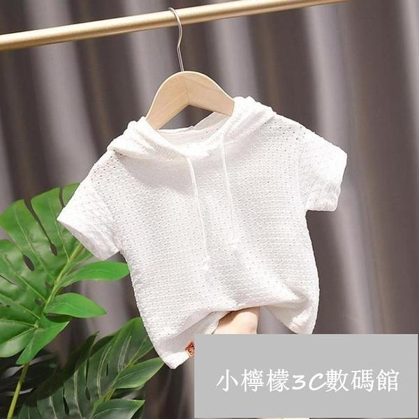 兒童短袖T恤童裝夏裝寶寶半袖衫男童連帽上衣韓版女童【小檸檬3C數碼館】