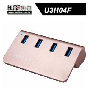 伽利略 Digifusion U3H04F 玫瑰金 USB3.0 4埠 HUB 鋁合金
