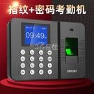 得力考勤機3960z上班打卡簽到一體機識別指紋打卡機指紋機打卡器