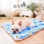 寵物墊子加厚狗狗毛毯被子四季小型中型大型犬狗窩貓窩夏天狗窩墊  居家物語