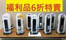 【六月福利品特賣】三星電子鎖SHS-P7...