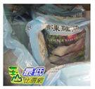 [COSCO代購] 需低溫配送無法超取 TS GIANT PERCH PORTION 冷凍金目驢魚排1公斤_C90768