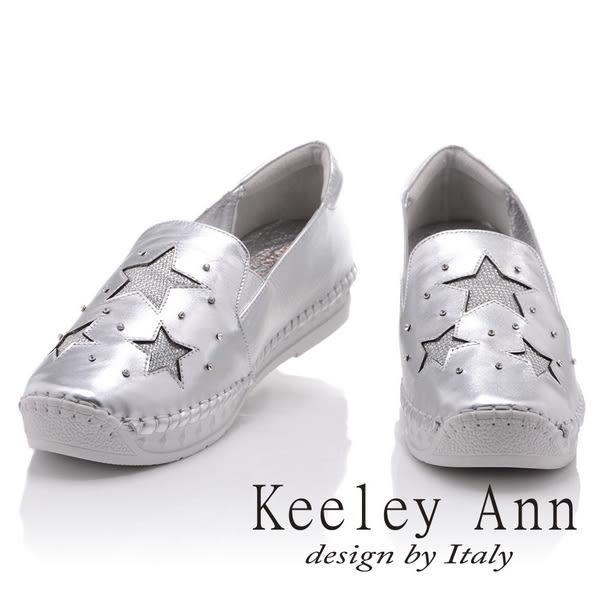 ★2018春夏★Keeley Ann率性嬉皮~太空星星編織滾邊全真皮休閒鞋(銀色)