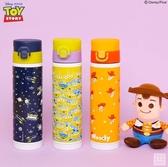 正版 韓國大創限定 TOY STORY 玩具總動員 不鏽鋼彈蓋保溫瓶 450ml COCOS PQ495