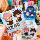 Chu-gai Petanko 咒術迴戰 人物收藏 橡膠吊飾 全7種 隨機出貨 盒玩 COCOS TU003