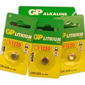 GP超霸 CR1220 硬幣式鋰電池【1入/片】