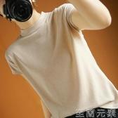 冰絲亞麻針織短袖t恤女夏季新款圓領寬鬆純色上衣打底衫半袖 至簡元素
