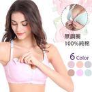 DL 哺乳胸罩 孕婦胸罩 孕婦內衣【DA0017】歐美舒適高彈性 無鋼圈 T扣 孕婦裝 哺乳內衣 (M/L)