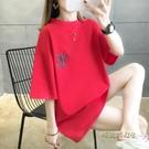 紅色本命年短袖t恤女裝2020夏季寬鬆中...