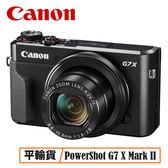 送32G套餐 3C LiFe CANON PowerShot G7 X Mark II 數位相機 G7XII 相機 平行輸入 店家保固一年