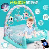 床鈴嬰兒玩具床鈴音樂旋轉0--1歲女孩寶寶床頭搖鈴掛件3-6-12個月男孩【新店開業八五折】
