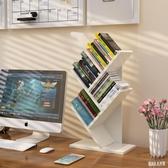 書桌旋轉桌上簡易書架新款家用折疊中小學女孩可移動架子 yu6086『俏美人大尺碼』