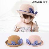 寶寶編織草帽嬰兒童防曬遮陽帽子