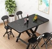 戶外桌椅 餐桌家用小戶型長方型桌子租房簡易吃飯桌戶外便攜折疊桌椅TW【快速出貨八折特惠】