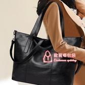 皮質手提包 包包女2019新款女士百搭韓版單肩包大容量手提包潮軟皮大包斜背包 4色