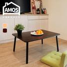 和室桌 茶几桌 書桌【DAA047】和風簡約茶几小方桌 Amos
