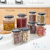 玻璃密封罐透明玻璃瓶壇子家用儲物罐泡酒瓶玻璃罐【奇趣小屋】