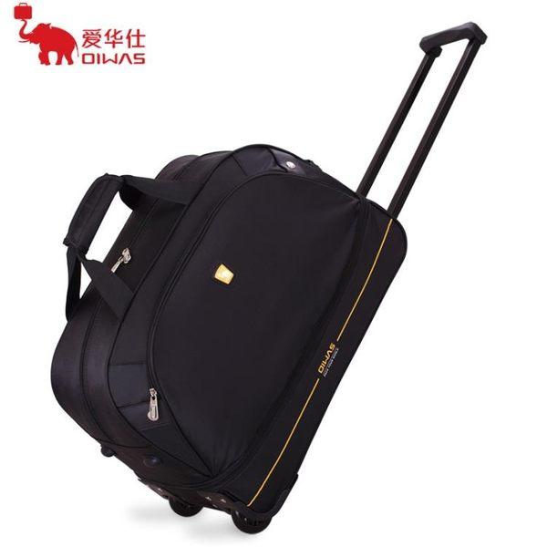 拉桿包男大容量行李包女登機拉桿箱旅行袋旅行包手提旅遊包【台北之家】XW
