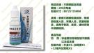 KE008 不銹鋼測試劑 鋼錳測劑 不锈钢檢測藥水 不銹鋼檢測液 304試劑快速檢測液 不鏽鋼測試劑