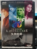 挖寶二手片-H01-009-正版DVD-電影【失禁的愛 限制級】-(直購價)
