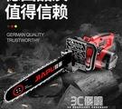 佳普電鋸伐木鋸家用電動鋸小型錬條鋸子手持鋸樹大功率手提電錬鋸HM 3C優購