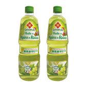 【2入特價799元】法國原裝進口 樂而喜葡萄籽油1000ml/罐