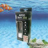 AZOO 小型水草缸除油膜過濾器