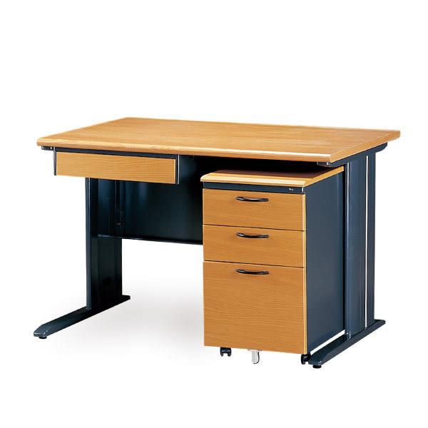 【YUDA】120 -CD 木紋 黑體 (中抽+活動櫃) /辦公桌/寫字桌