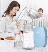 電動吸奶器孕產婦吸乳擠奶器吸力大自動按摩拔奶器非手動靜音用品       時尚教主