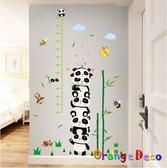 壁貼【橘果設計】熊貓身高尺 DIY組合壁貼 牆貼 壁紙 室內設計 裝潢 無痕壁貼 佈置