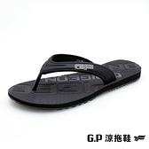 【南紡購物中心】G.P(男)極簡風海灘夾腳拖 男鞋-黑(另有橘、藍)