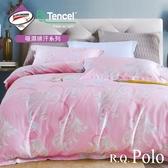 R.Q.POLO 雙人5尺/加大6尺 天絲兩用被床包組 使用3M吸濕排汗專利- 夢莎