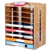 木質桌面收納盒A4多層文件架子辦公用品整理置物框資料書架 卡布奇诺HM