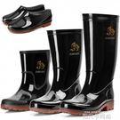 高筒雨鞋男雨靴高筒低幫水鞋男士中筒防水鞋...