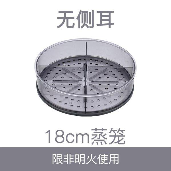 家用單個圓形蒸籠蒸格 蒸籃 籠屜