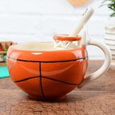 創意籃球足球茶杯卡通馬克杯陶瓷兒童可愛牛奶咖啡杯早餐麥片水杯 萬聖節