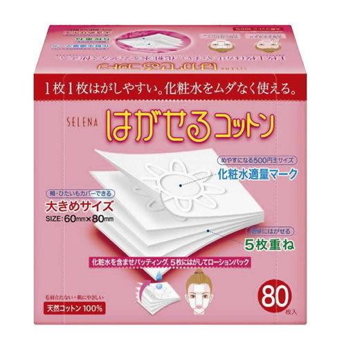 SELENA 五層可撕型敷面化妝棉80枚◆四季百貨◆