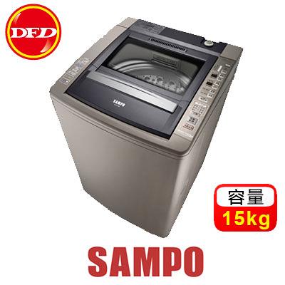 SAMPO 聲寶 洗衣機 ES-E15B(K1) 好取式定頻 15公斤 洗衣機 公司貨 ES-E15B ※運費另計(需加購)
