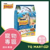 喜躍貓乾糧海洋魚總匯口味1.2kg【TQ MART】