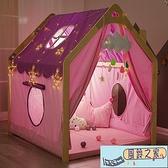 兒童游戲玩具屋小房子女孩男孩寶寶家用睡覺床上帳篷室內公主夢幻【風鈴之家】