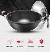 古釜鑄鐵鍋電磁爐平底炒鍋雙耳老式生鐵鍋家用大燉鍋無涂層不粘鍋