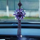 汽車掛件水晶車內飾品車載掛件車用吊墜車上掛飾後視鏡車掛女 3C優購