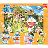 全套4款【日本正版】哆啦A夢 大雄的新恐龍 吊飾 扭蛋 轉蛋 劇場版電影 BANDAI 萬代 - 467557